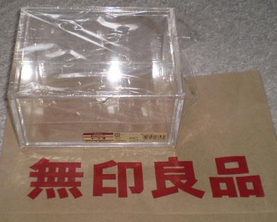 20110305a.jpg
