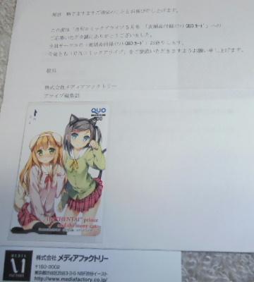 全サ-201207a.jpg